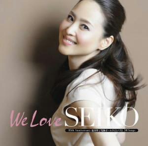 松田聖子/「We Love SEIKO」-35th Anniversary 松田聖子究極オールタイムベスト50 Songs-(初回限定盤A)(DVD付)