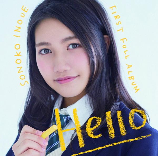 井上苑子/Hello(数量限定 デラックス盤)