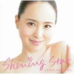 松田聖子/Shining Star(初回限定盤A)(DVD付)