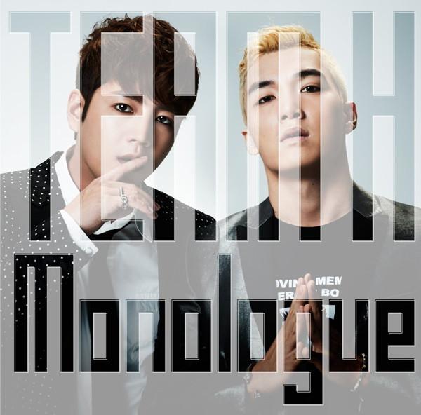 TEAM H/Monologue(初回限定盤)(DVD付)