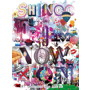 SHINee/SHINee THE BEST FROM NOW ON(完全初回生産限定盤A)(Blu-ray Disc付)