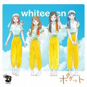 whiteeeen/ポケット