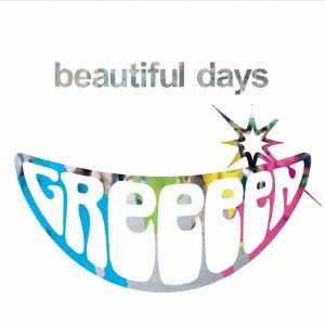GReeeeN/beautiful days(通常盤)