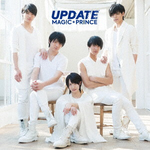 MAG!C☆PRINCE/UPDATE(通常盤)