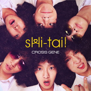 CROSS GENE/Love & Peace/sHi-tai!(初回限定盤B)(DVD付)