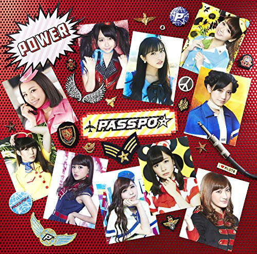 PASSPO☆/PASSPO☆ COMPLETE BEST ALBUM 'POWER-UNIVERSAL MUSIC YEARS-'(初回限定 ファーストクラス盤)(Blu-ray Disc付)