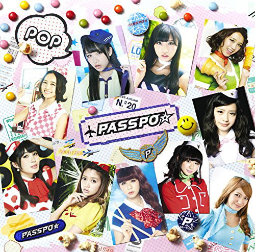 PASSPO☆/PASSPO☆ COMPLETE BEST ALBUM 'POP-UNIVERSAL MUSIC YEARS-'(初回限定 ファーストクラス盤)(Blu-ray Disc付)