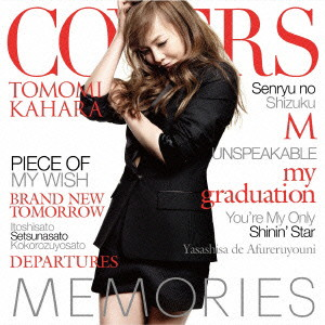 華原朋美/MEMORIES-Kahara Covers-