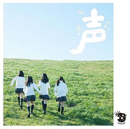 whiteeeen/声(初回限定盤)(DVD付)