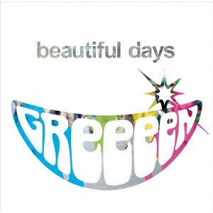 GReeeeN/beautiful days(初回限定盤)(DVD付)