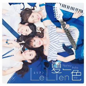 Le Lien/夏一色(初回限定盤)(DVD付)