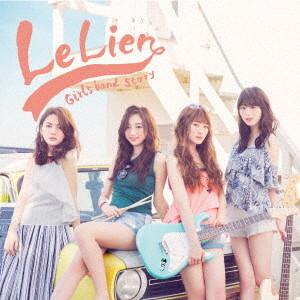 Le Lien/ルリアン-Girls band story-(初回限定盤)(DVD付)