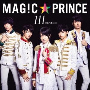 MAG!C☆PRINCE/111(初回限定盤)(DVD付)
