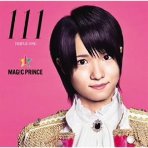 MAG!C☆PRINCE/111(初回限定'西岡健吾'盤)