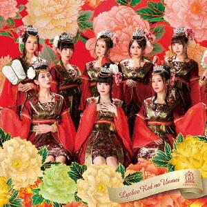 放課後プリンセス/ライチレッドの運命(初回限定盤)(DVD付)