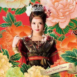 放課後プリンセス/ライチレッドの運命(木月沙織ver.)(初回限定盤)