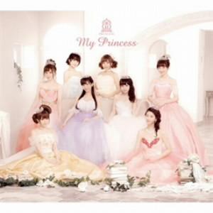 放課後プリンセス/My Princess(初回限定盤)