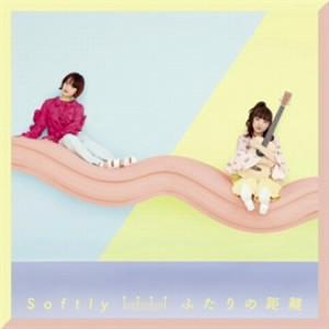 Softly/ふたりの距離(初回限定盤)