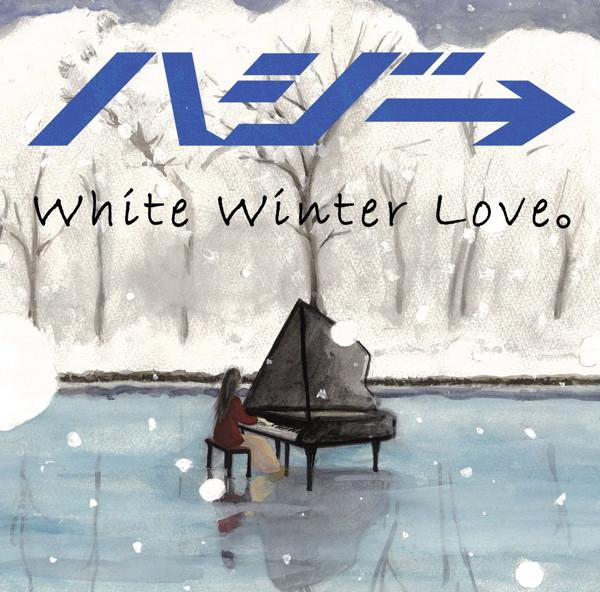 ハジ→/White Winter Love。