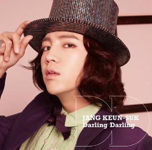 チャン・グンソク/Darling Darling/渇いたKiss(通常盤)