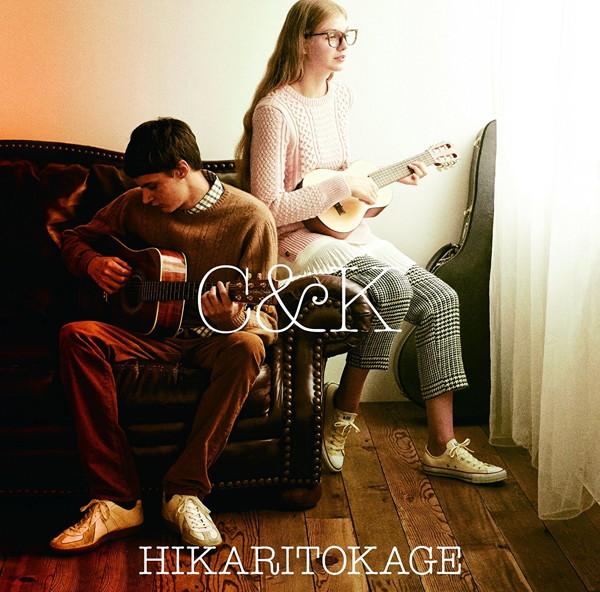 C&K/ヒカリトカゲ(通常盤)