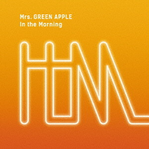 Mrs.GREEN APPLE/In the Morning(通常盤)