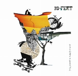 10-FEET/ヒトリセカイ×ヒトリズム(通常盤)