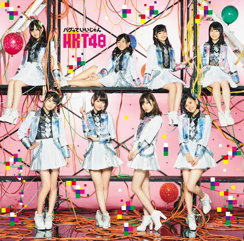 HKT48/バグっていいじゃん(TYPE-A)(DVD付)