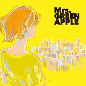 Mrs.GREEN APPLE/どこかで日は昇る(通常盤)