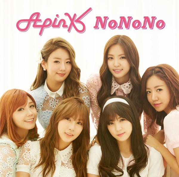 Apink/NoNoNo(Japanese ver.)(初回限定盤B)(DVD付)