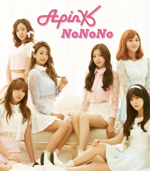 Apink/NoNoNo(Japanese ver.)(初回限定盤)(ナウンver.)