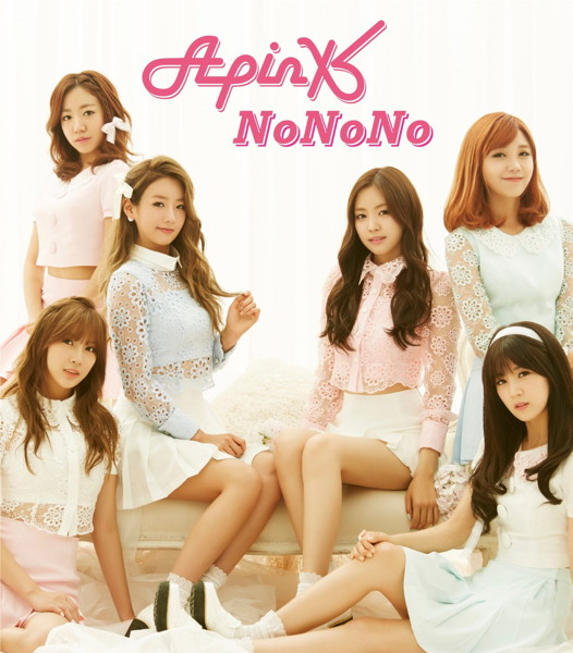 Apink/NoNoNo(Japanese ver.)(初回限定盤)(ボミver.)