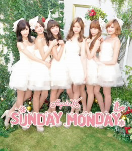 Apink/SUNDAY MONDAY-Japanese Ver.-(初回限定盤C)