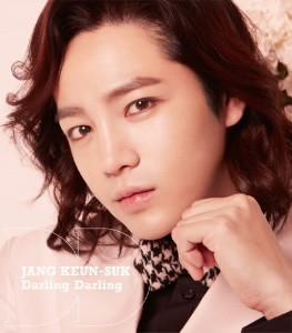 チャン・グンソク/Darling Darling/渇いたKiss(初回限定盤E)