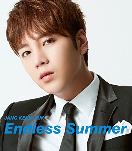 チャン・グンソク/Endless Summer/Going Crazy(初回限定盤C)