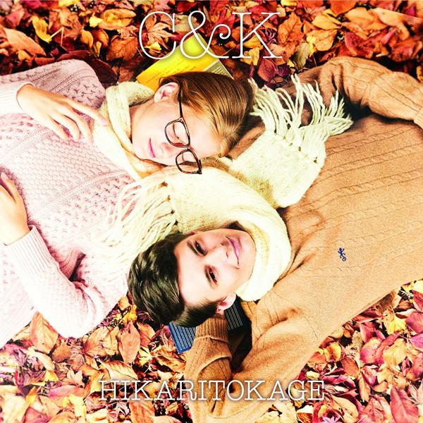 C&K/ヒカリトカゲ(初回限定盤)(DVD付)