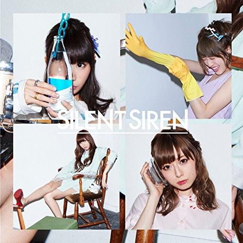 SILENT SIREN/フジヤマディスコ(初回限定盤B)(DVD付)
