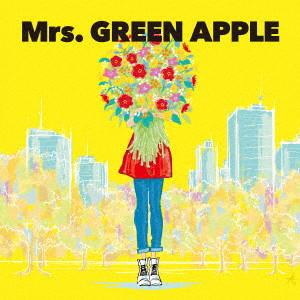Mrs.GREEN APPLE/どこかで日は昇る(初回限定盤)(DVD付)