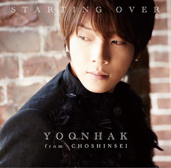 ユナク from 超新星/STARTING OVER(初回限定盤B)