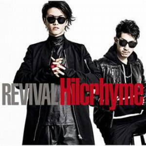ヒルクライム/REVIVAL(初回限定盤)(DVD付)