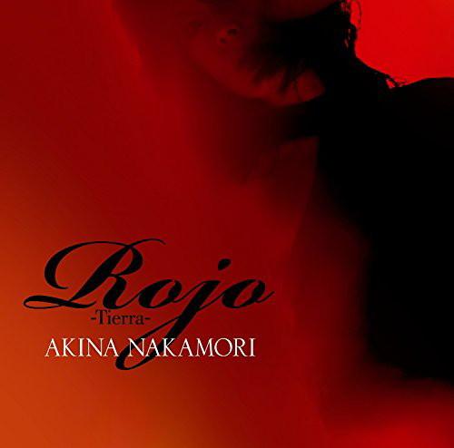 中森明菜/Rojo-Tierra-(初回限定盤)(DVD付)