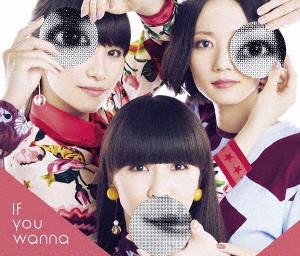 Perfume/If you wanna(初回限定盤)(DVD付)
