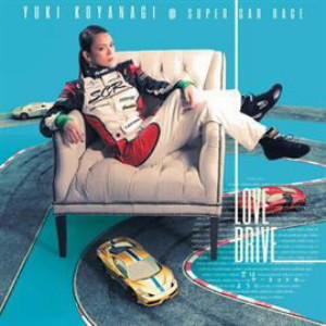 小柳ゆき@Super Car Race/LOVE DRIVE