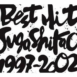 スガシカオ/BEST HIT!!SUGA SHIKAO-1997〜2002-