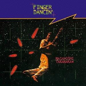 高中正義/FINGER DANCIN'