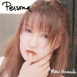 浜田麻里/Persona