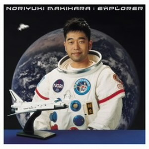 槇原敬之/EXPLORER 10th Anniversary Edition