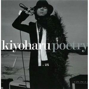 清春/poetry+2