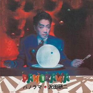 沢田研二/パノラマ