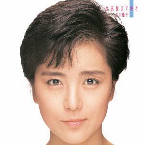 石川優子/生真面目で好き